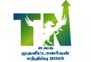 tamil nadu investment logo