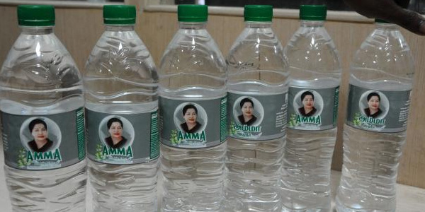 amma-water-bottles