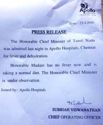 jaya-hosp-statement
